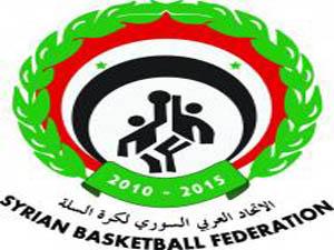 تجمع المنتخب الوطني للناشئين بكرة السلة ينطلق من حلب