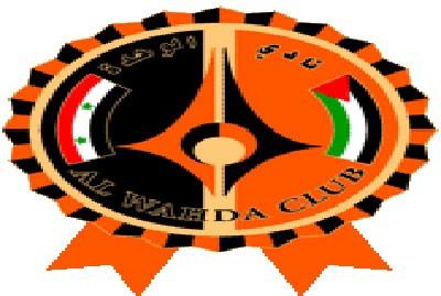 الوحدة يحجز مقعده في نصف نهائي كأس الجمهورية لكرة القدم