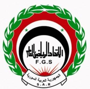 Copy-of-logo-ethad-riadi