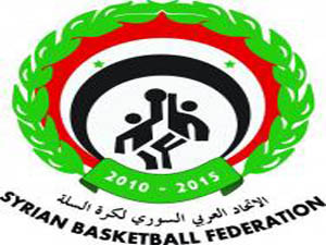 جلال نقرش: الاتحاد الدولي جاهز لدعـم كرة السلة الســورية