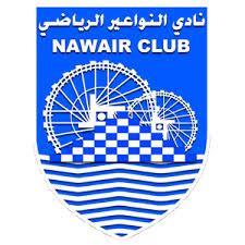 النواعير يحرز لقب بطولة خماسيات كرة القدم للبراعم في حماة