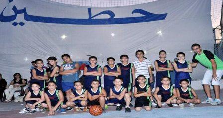 اختتام بطولة محافظة اللاذقية بكرة السلة للفئات العمرية