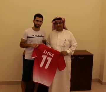 كنان ديب ينضم للسترة البحريني