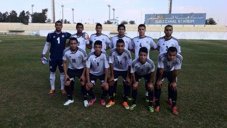 منتخب الشباب المصري يودع تصفيات الأمم الأفريقية