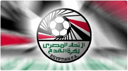اتحاد الكرة المصري يخطر الأندية بضوابط بطولة الدوري