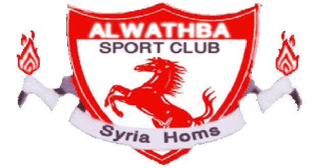 استشهاد لاعب الوثبة خالد سليمان كالو جراء اعتداء إرهابيين بقذيفة صاروخية على الملعب البلدي بحمص