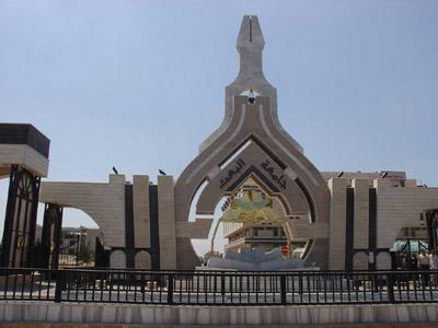 جامعة البعث تتخصص بتنظيم البطولات الرياضية وفريقها الكروي بطلاً للبطولة الجامعية المركزية
