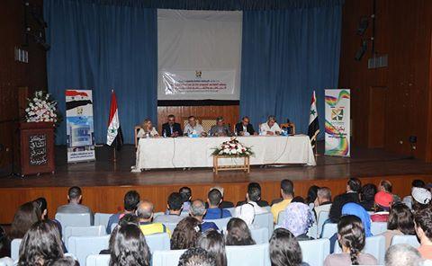 مؤتمر نادي المحافظة السنوي يناقش واقع الألعاب وتطوير مشروع (بكرا إلنا)