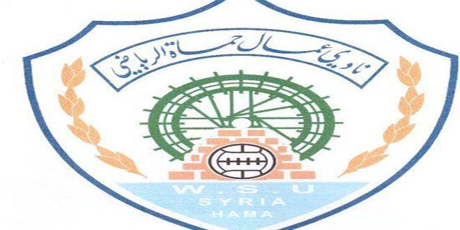 نادي عمال حماة يكرم فريقي كرة القدم للصالات وكرة الطاولة