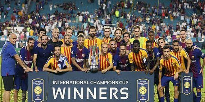 برشلونة يتجاوز ريال مدريد ويتوج بلقب بطولة الكأس الدولية للأبطال