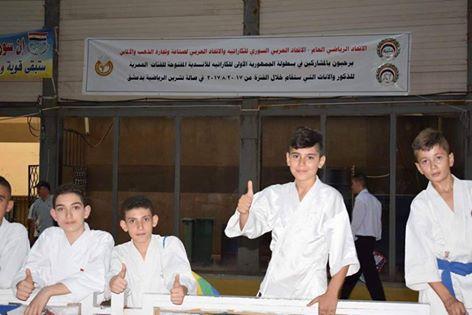 انطلاق منافسات بطولة الأندية بالكاراتيه بالتعاون مع الاتحاد العربي لصناعة الذهب والألماس