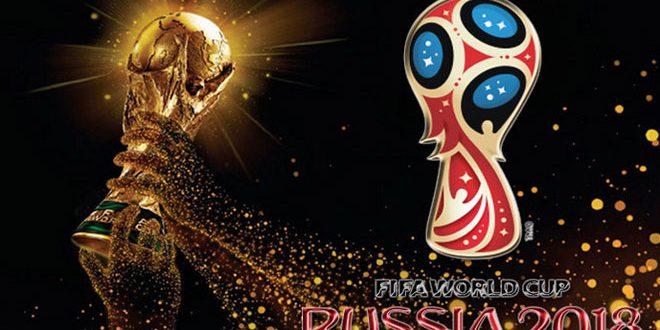 القنوات الرياضية الروسية تحصل على حق بث مونديال 2018