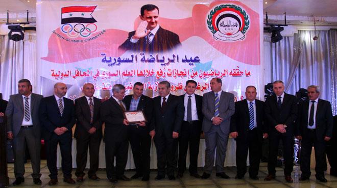 تكريم أبطال الرياضة السورية بعيد الرياضة السابع والأربعين