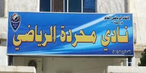 mohardaa