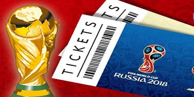 بيع 89 بالمئة من بطاقات كأس العالم لكرة القدم في روسيا