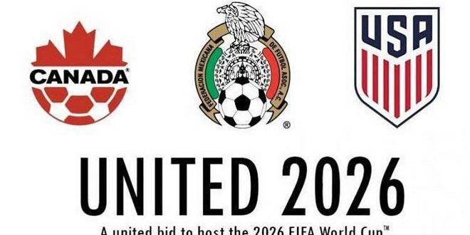 أمريكا وكندا والمكسيك تفوز باستضافة بطولة كاس العالم لكرة القدم عام 2026