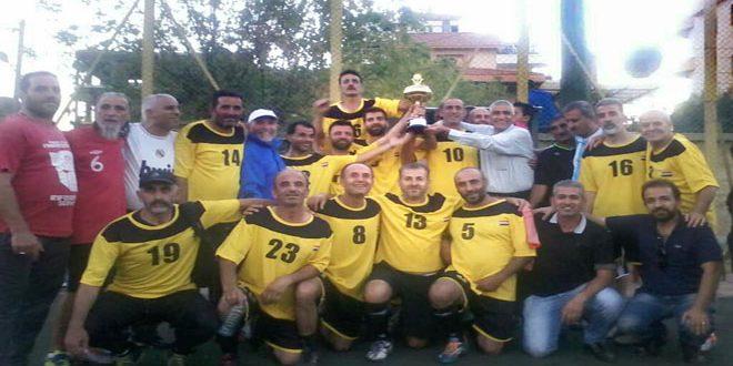 فريق العربي يحرز لقب بطولة السويداء بكرة القدم للمخضرمين