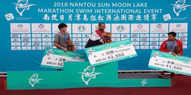 السباح السوري صالح محمد يحرز ذهبية سباق 10 كم في بطولة تايوان الدولية